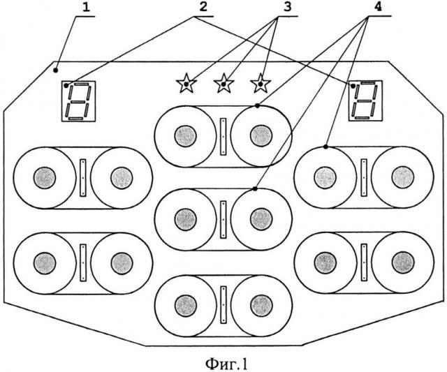 Мишенное устройство (патент 2668204)