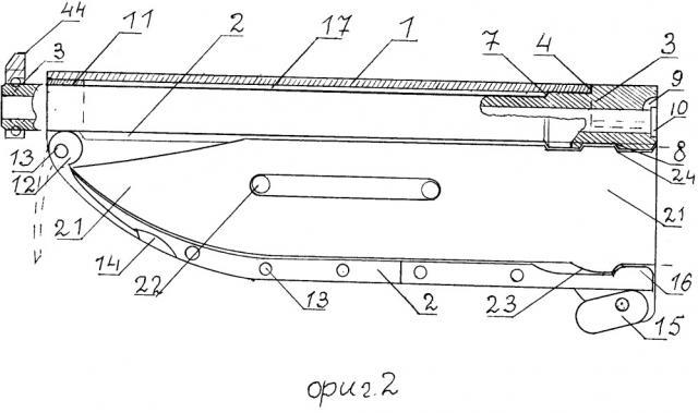 Нож в ножнах стреляющий (патент 2666650)