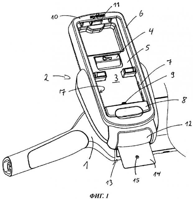 Держатель для аппарата мобильной связи (патент 2668217)