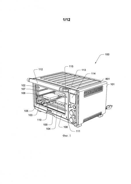 Устройство для приготовления пищи (патент 2626453)