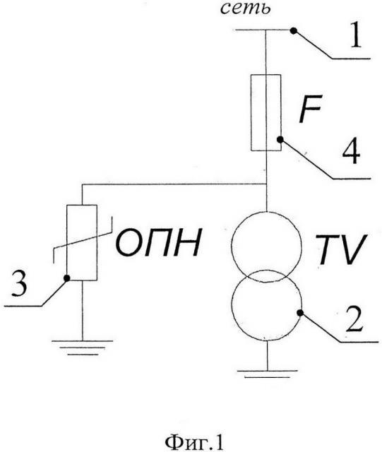 Схема подключения к сети предохранителя для защиты ячейки комплектных распределительных устройств (патент 2668220)