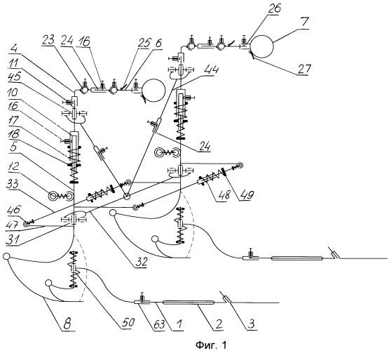 Устройство для перемещения (варианты) (патент 2404078)