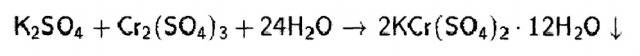 Способ получения кристаллических хромкалиевых квасцов (патент 2639913)