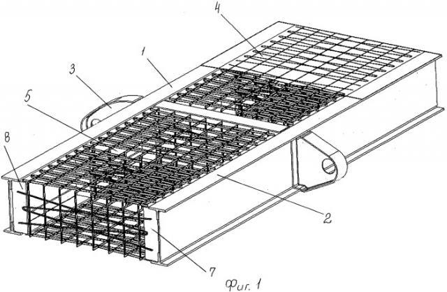 Кессон крыла, армированный полимерным композиционным материалом (патент 2549043)
